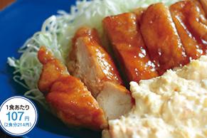 鶏むね肉を使った節約&簡単クッキングレシピ レンジ八幡巻き/揚げないチキン南蛮