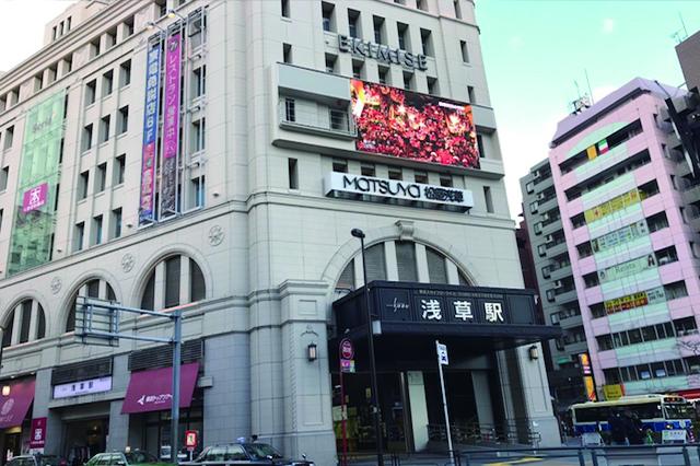 東武スカイツリーライン浅草駅直結の「浅草エキミセ」