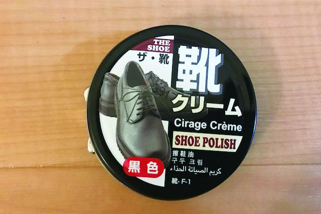 靴専用クリーム|100均グッズ
