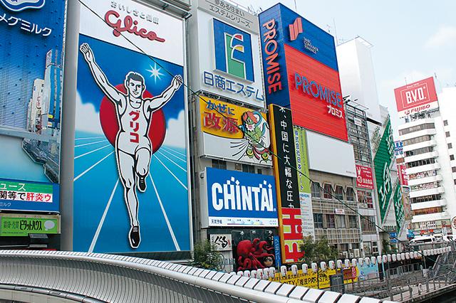 大阪といったらこの街並み! 食とエンタメの聖地・なんば