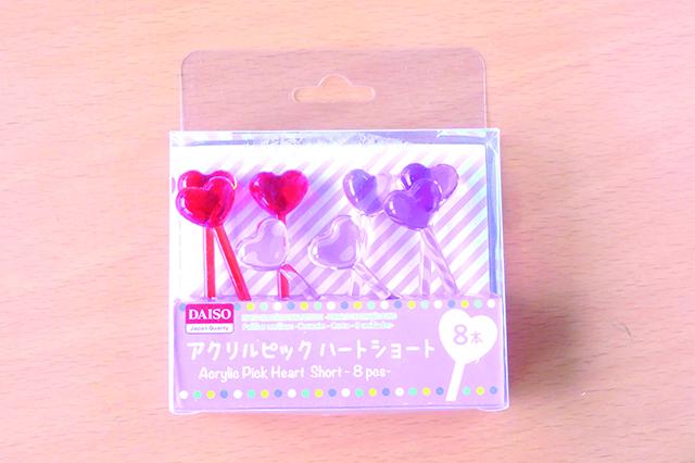 アクリルピック ハートショート(8本入) 108円|ダイソー