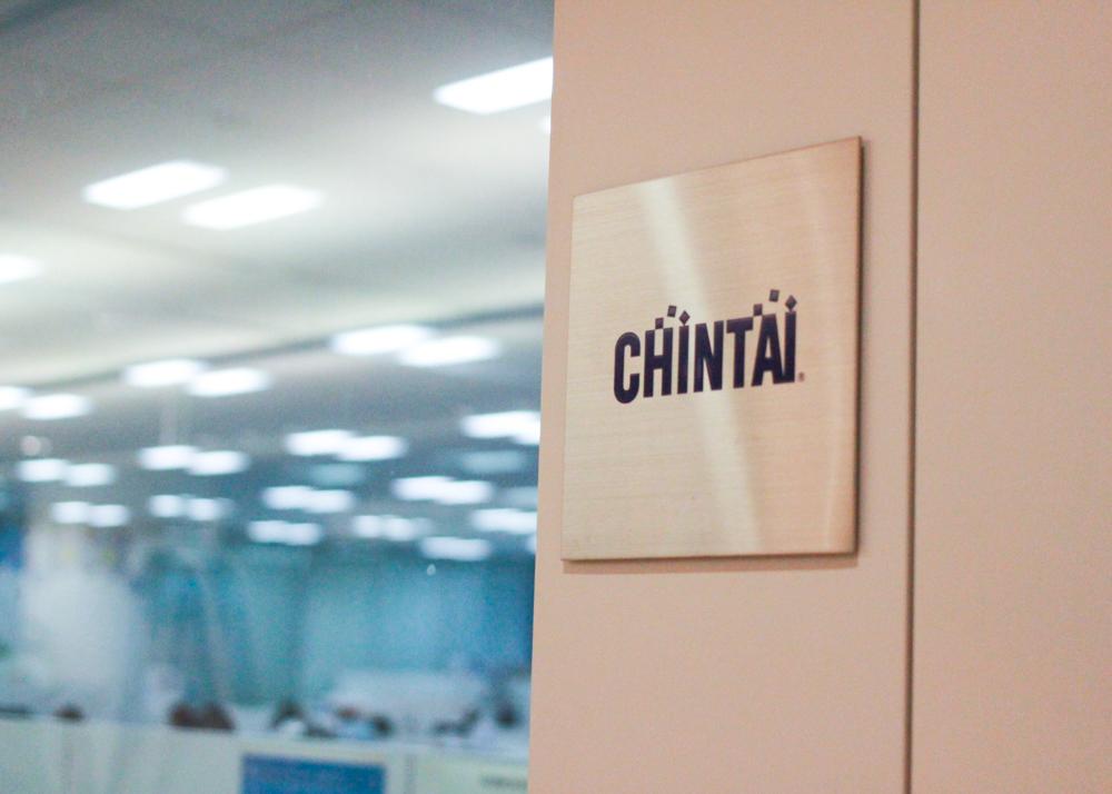こちらがCHINTAI編集部のオフィス!|ブラウニー