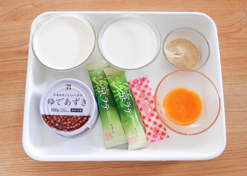 かんたん抹茶ババロアの材料はこちら|かんたん抹茶ババロアの作り方