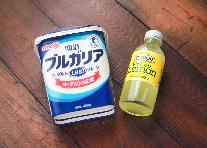 レモン風味のラッシーの材料はこちら|レモン風味のラッシーで花粉症対策