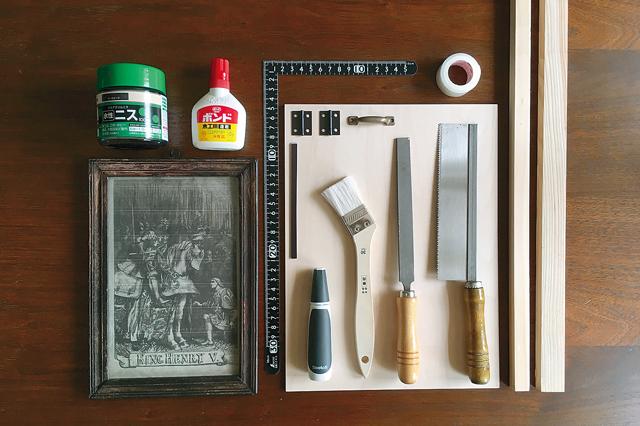 用意する材料と道具|インターフォンカバーの作り方