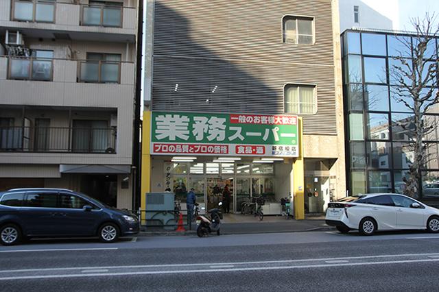 一方、住宅街に入るとコインランドリーや格安の食品がそろう業務用スーパーなど、学生が重宝しそうな店が点在していた|早稲田