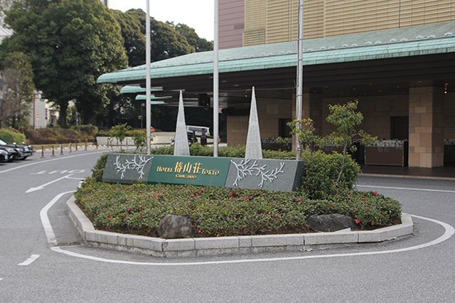 明治の元勲、山縣有朋が残した「椿山荘」。風雅な日本庭園に、癒しを求めに訪れる人も多い|下関マグロさんと歩く早稲田