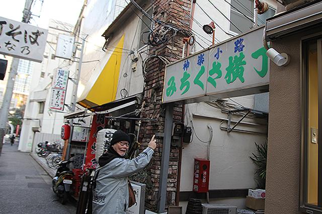 隠れ家的な飲食店がひしめく「みちくさ横丁」。こうした小路を探検し、飲み屋を開拓するのも散歩の楽しみだという|下関マグロさんと歩く早稲田