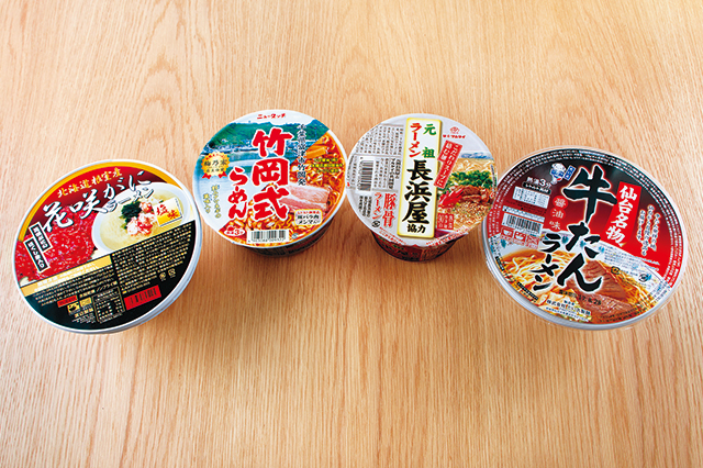 北海道、宮城県、千葉県、福岡県の4つのご当地カップラーメンを食べ比べてみた!|お取り寄せグルメレビュー