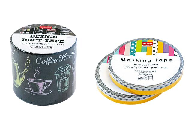 お気に入りのマスキングテープの柄を探そう!|【賃貸DIY】安くて簡単!キッチンを便利にかわいくするプチアイデア3選