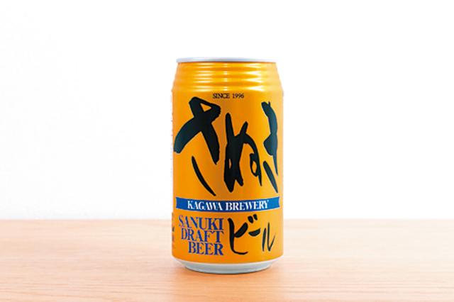 香川県のさぬきビール ケルシュ|【お取り寄せグルメレビュー】北海道、新潟、茨城、香川の地ビールを飲み比べてみた!