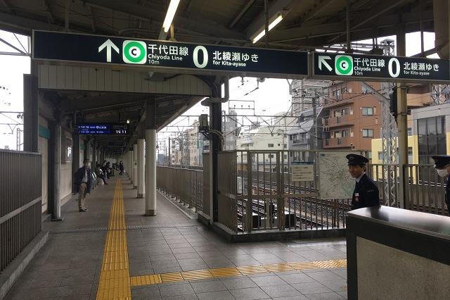 北綾瀬行きの支線が発着する「0番ホーム」が現れる|東京メトロ直通運転開始で便利になる街「北綾瀬」「方南町」をサキドリ取材してきた