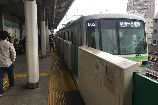 北綾瀬行きは3両編成のワンマン運転|東京メトロ直通運転開始で便利になる街「北綾瀬」「方南町」をサキドリ取材してきた