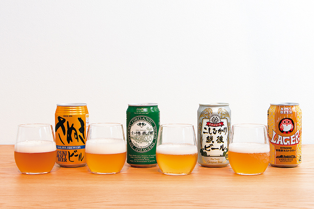 北海道、新潟、茨城、香川の地ビールを飲み比べてみた!|お取り寄せグルメレビュー