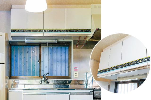 キッチンで最も目立つ収納扉はボーダー柄のマスキングテープで明るく!|【賃貸DIY】安くて簡単!キッチンを便利にかわいくするプチアイデア3選