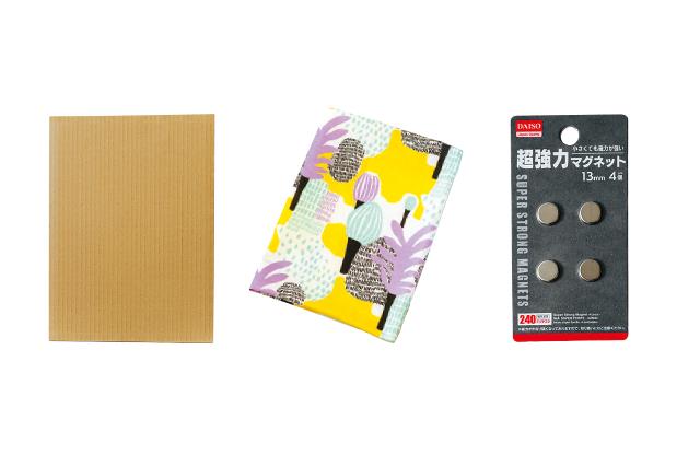ファブリックボードの材料は板ダンボール、柄布、マグネット 【賃貸DIY】安くて簡単!キッチンを便利にかわいくするプチアイデア3選