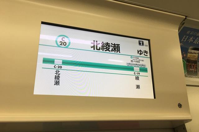 北綾瀬と綾瀬区間のためだけに存在する電車。そう考えるとワクワクするが、やっぱり不便だ|東京メトロ直通運転開始で便利になる街「北綾瀬」「方南町」をサキドリ取材してきた