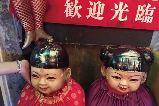 新宿上海小吃