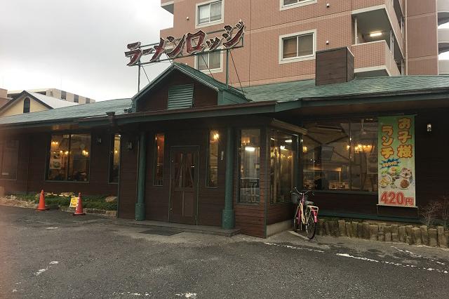 なお、一見パンダとは無関係に思える「ラーメンロッジ」にも|東京メトロ直通運転開始で便利になる街「北綾瀬」「方南町」をサキドリ取材してきた