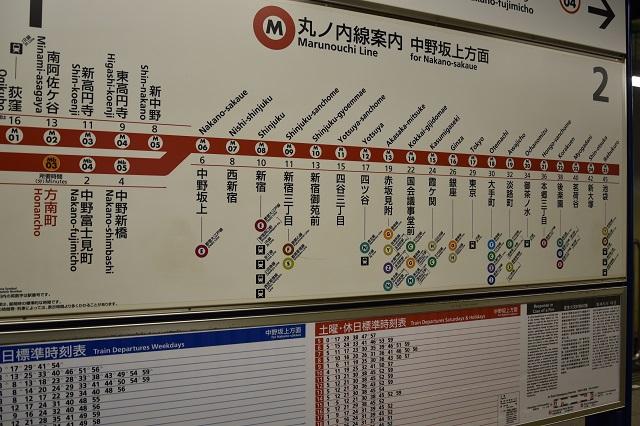 中野坂上から荻窪へ向かうのが本線。方南町へは乗り換えが必要|東京メトロ直通運転開始で便利になる街「北綾瀬」「方南町」をサキドリ取材してきた