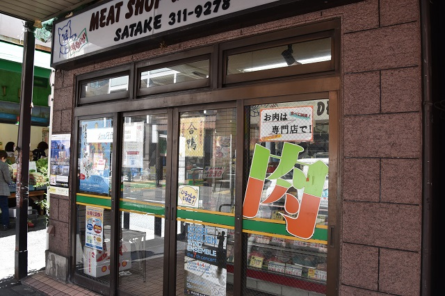 肉屋。「お肉は専門店で」の張り紙に自信がうかがえる|東京メトロ直通運転開始で便利になる街「北綾瀬」「方南町」をサキドリ取材してきた