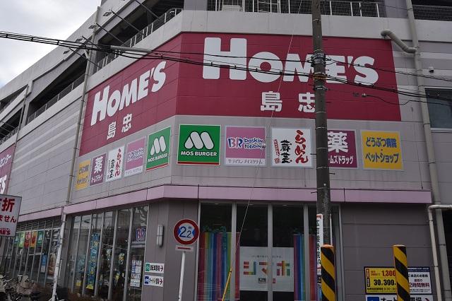 でっかいホームセンター。家具から日用品までそろう|東京メトロ直通運転開始で便利になる街「北綾瀬」「方南町」をサキドリ取材してきた