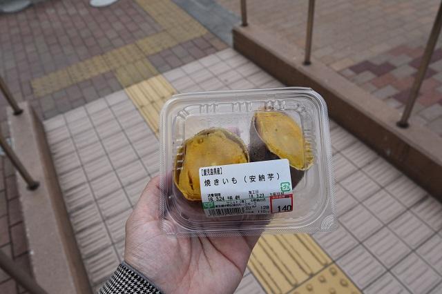 サミットで買った焼きいもは蜜がたっぷりでうまかった|東京メトロ直通運転開始で便利になる街「北綾瀬」「方南町」をサキドリ取材してきた