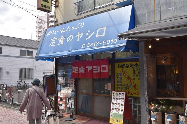 お、うまそう!|定食のヤシロ|東京メトロ直通運転開始で便利になる街「北綾瀬」「方南町」をサキドリ取材してきた
