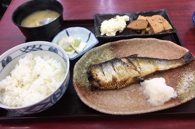 でかいにしんが丸ごと1尾|定食のヤシロ|東京メトロ直通運転開始で便利になる街「北綾瀬」「方南町」をサキドリ取材してきた