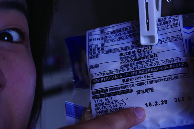 過ぎてるぅ~~~!|家事・収納アドバイザーの本多弘美先生に教わった、花粉を除去する掃除の方法
