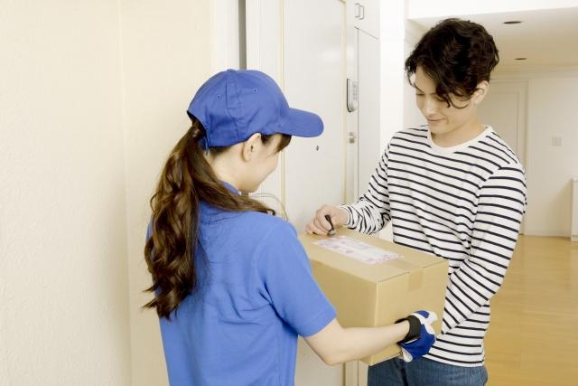 一人暮らしセットをあなたのお家へお届け!|CHINTAI×はてなブログ お題投稿キャンペーン「私の一人暮らし」