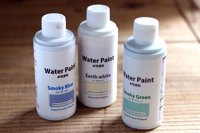 100均なのにカラーもいろいろ。使いきりサイズなのもうれしい、セリアのウォーターペイント|Water Paint(80ml)|セリア|【賃貸DIY】100均でプチDIY!セリアのウォーターペイントでガラスボトルをオシャレ雑貨にリメイク