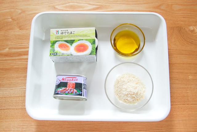 ゆで卵+コーンミート+パン粉+オリーブオイルで揚げないスコッチエッグのできあがり! イースターに食べたい揚げないスコッチエッグ