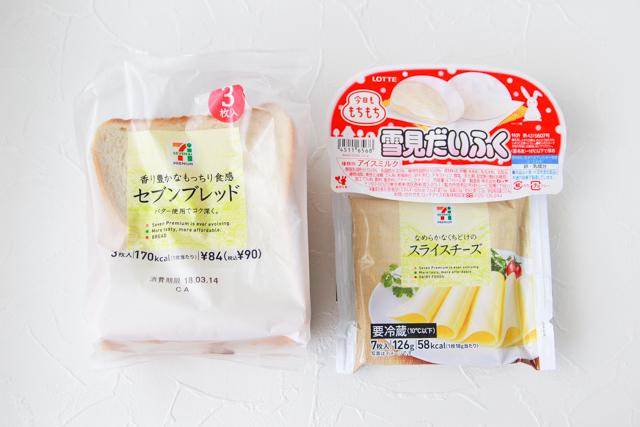 食パン+雪見だいふく+スライスチーズで雪見だいふくトーストのできあがり!|雪見だいふくトーストの作り方