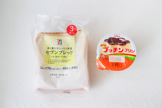 食パン+プリンでプリントーストのできあがり!|プリントーストの作り方