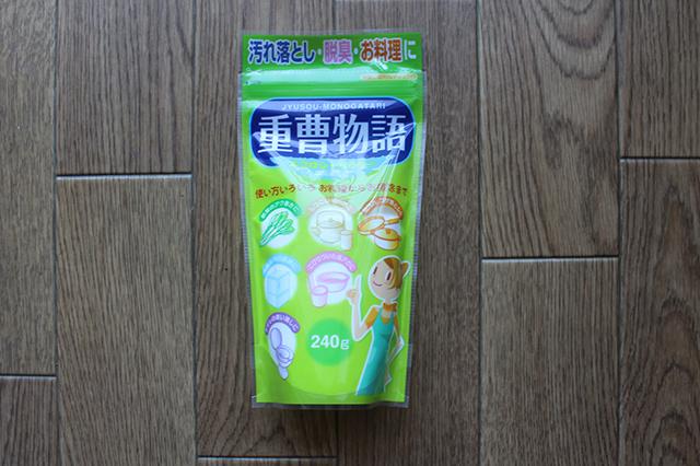 重曹物語(108円)|セリア|部屋の消臭対策!部屋の嫌な臭いを取る方法