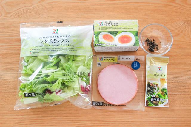 レタスミックス+ゆで卵+ハム+ドレッシング+黒ゴマでうさぎと卵のイースターサラダのできあがり!