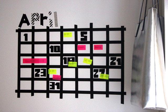 マスキングテープカレンダーは、壁面デコレーションとしても楽しめそう|【賃貸DIY】貼るだけで部屋の雰囲気が変わる! マスキングテープで壁の模様替え