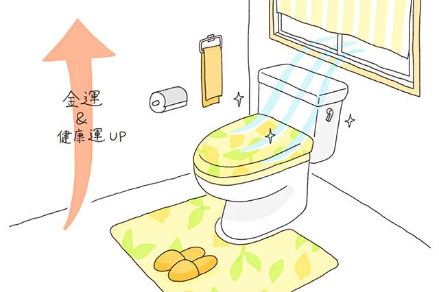 トイレが運勢を左右する! トイレに風水を取り入れて運気をアップさせよう|中国命理学研究家・林秀靜さんに聞いた、風水的・運気の上がるトイレの作り方