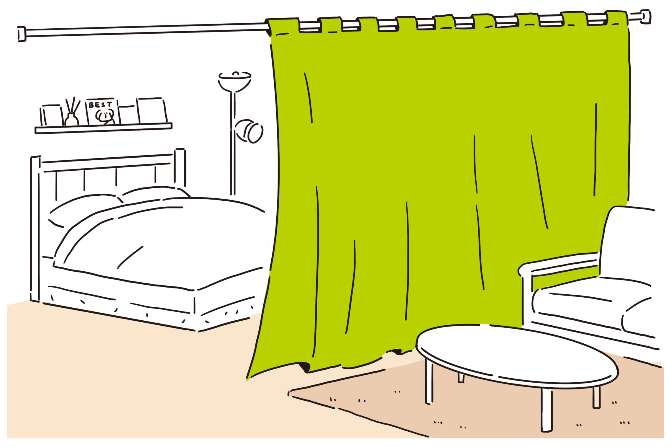 ワンルームをつっぱり棒&カーテンで仕切って2つの空間に|【間取り解説】ワンルームとは? メリット&デメリットと狭くても快適に過ごすワザ