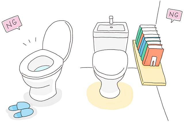 トイレのふたが開きっぱなしだったり、本や雑誌が置いてあると、金運や健康運が遠ざかることに……|運気を下げる「NG風水」6選!中国命理学研究家・林秀靜さんに聞いた幸運を逃す部屋・トイレのNG風水編