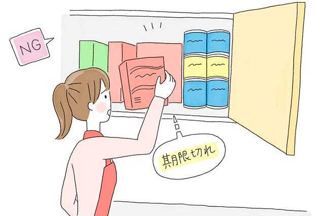 キッチンは、全体運が下がらないように、賞味期限切れの食材がないか確認を!|運気を下げる「NG風水」6選!中国命理学研究家・林秀靜さんに聞いた幸運を逃す部屋・キッチンのNG風水編
