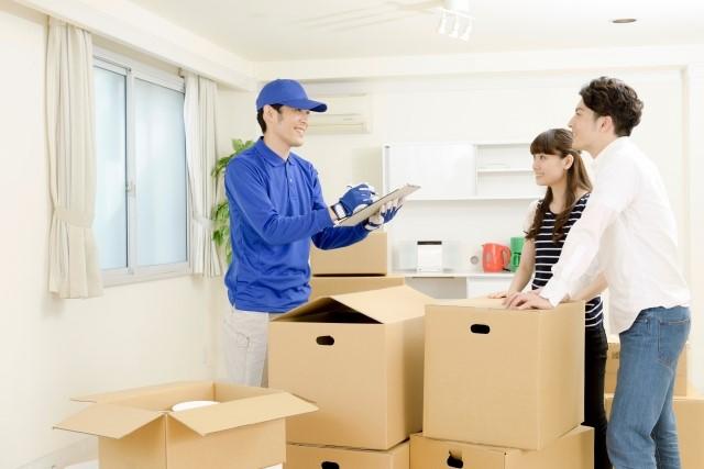 【新生活を始める前に】引っ越し準備でついつい忘れがちなことをおさらい!