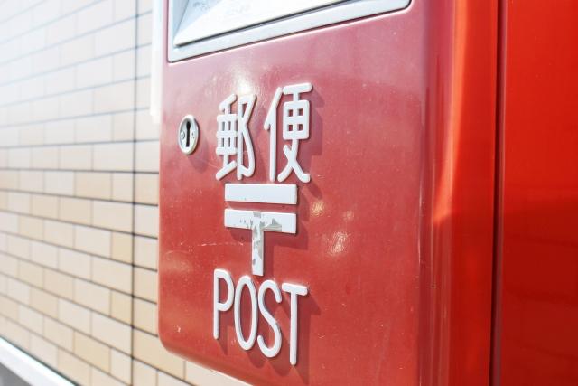 郵便の転居届は引越し前でも手続きすることが可能|【新生活を始める前に】引越し準備でついつい忘れがちなことをおさらい!