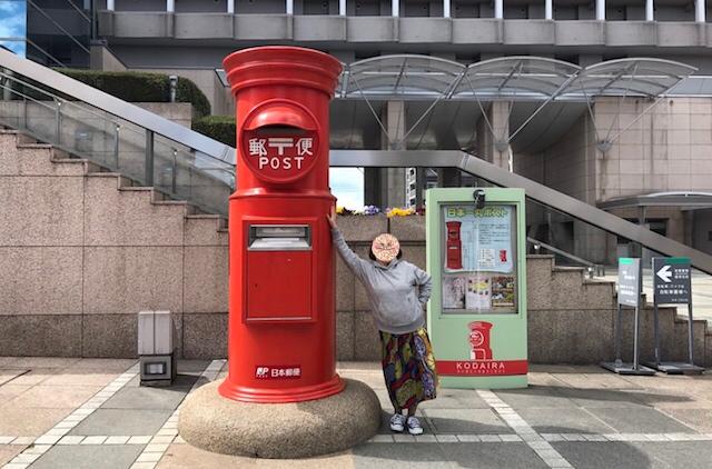はい! これが日本一大きい丸ポスト、その名もずばり「日本一丸ポスト」‼︎ 〝日本一大きい丸ポスト〟のある街・小平はノスタルジック&SNS映えする風景の宝庫だった