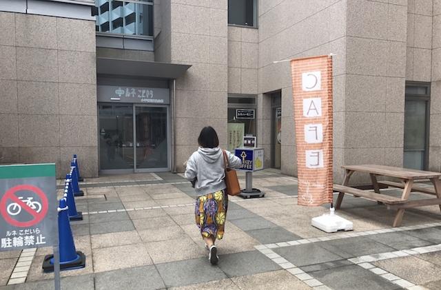 ものすごく控えめなルネハーモニーの入口。CAFEの幟がなかったら見落としそう ルネハーモニー(小平) 〝日本一大きい丸ポスト〟のある街・小平はノスタルジック&SNS映えする風景の宝庫だった