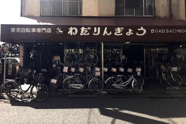 創業50周年を迎える自転車専門店「和田輪業」 〝日本一大きい丸ポスト〟のある街・小平はノスタルジック&SNS映えする風景の宝庫だった