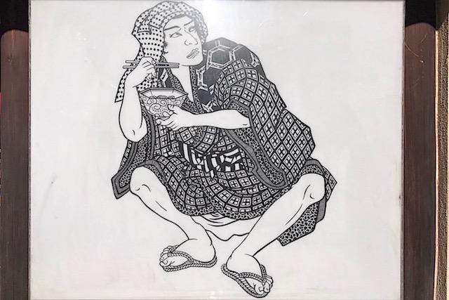 三代目歌川豊国の「鬼あざみ清吉」が艶っぽくお出迎え|老舗のそば屋・無識庵 越後屋(王子)