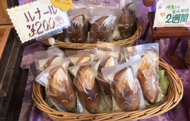 キツネがモチーフのマドレーヌ、ルナール216円。ニュージーランドの原生林で採取した、完全オーガニックのマヌカハニーを使っている|ケーキ屋 ランギャール(王子)