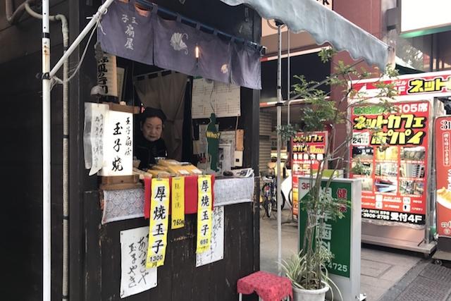 ネットカフェのド派手な看板に押され気味だが、江戸から続く名店はいまも健在だ!|厚焼き玉子 扇屋(王子)